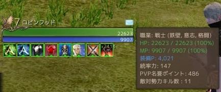 screenshot0351.jpg