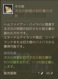 ScreenShot0204.jpg