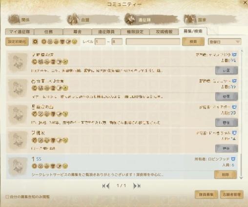 ScreenShot0237.jpg