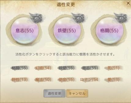ScreenShot0238.jpg