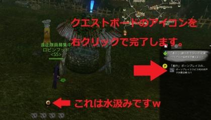 ScreenShot0335.jpg